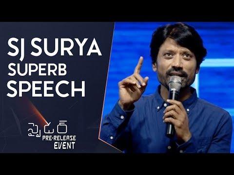 SJ Surya Superb Speech @ Spyder Pre Release Event | Mahesh Babu | A R Murugadoss | Rakul Preet