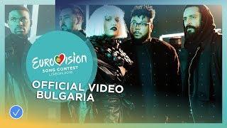 Video EQUINOX - Bones - Bulgaria - Official Video - Eurovision 2018 MP3, 3GP, MP4, WEBM, AVI, FLV Desember 2018