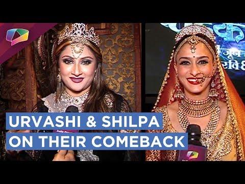 Urvashi Dholakia And Shilpa Agnihotri Talk About T