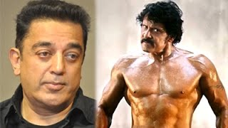 Vikram's answer regarding Kamal's Statement