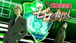Detective Conan Movie 22   Zero The Enforcer Intro English Fandub