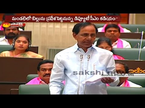CM KCR Introduces GST Bill In Telangana Assembly