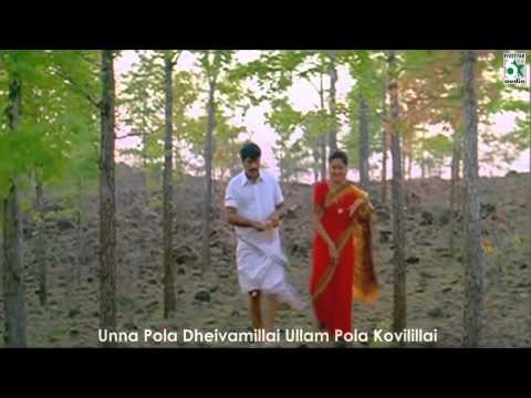 Video Nandri Solla Unakku From Marumalarchi | Mammootty | Devayani | S.A. Rajkumar download in MP3, 3GP, MP4, WEBM, AVI, FLV January 2017