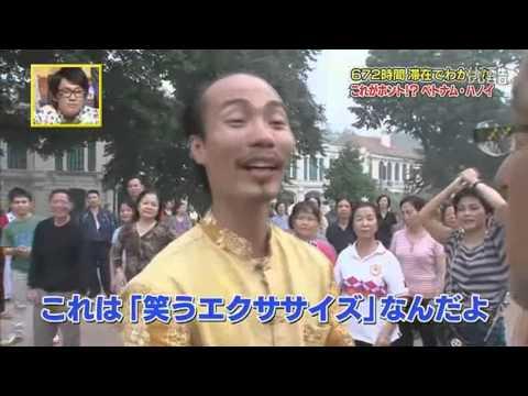 Việt Nam lên sóng Nhật bản.. Vui nhộn Tập 1