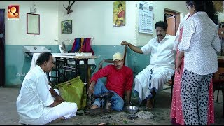 Video Aliyan vs Aliyan | Comedy Serial by Amrita TV | Ep : 260| Poozhikkunnu Podiyanashan MP3, 3GP, MP4, WEBM, AVI, FLV Mei 2018