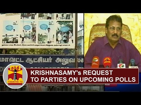 Parties-should-not-field-candidates-who-involved-in-bribing-voters-Krishnasamy-PTK-Thanthi-TV
