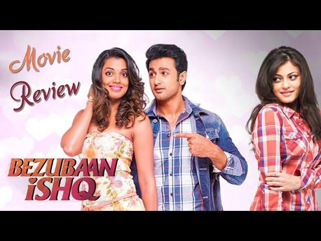 Bezubaan Ishq Full Movie