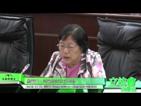 關翠杏:關注法律滯後問題 20151123