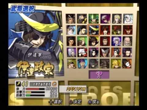 Sengoku  Basara 2 Heroes  Picture Characters