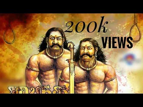 Video Mamannar Maruthu Pandiyar Guru Pojai October 24,27 download in MP3, 3GP, MP4, WEBM, AVI, FLV January 2017