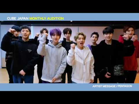CUBE JAPAN MONTHLY AUDITION - ARTIST MESSAGE / PENTAGON - Thời lượng: 54 giây.