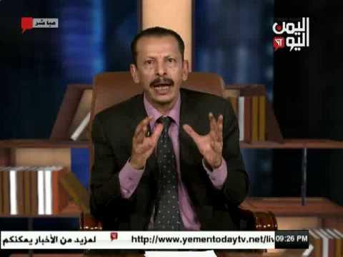اليمن اليوم 22 7 2017
