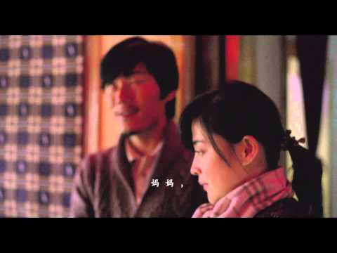 【推拿】片尾曲音樂MV—堯十三〈他媽的〉