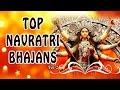 NAVRATRI 2016 I Top Navratri Bhajans Vol.2 Anuradha Paudwal, Narendra Chanchal, Lakhbir Lakkha