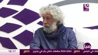 برنامج صباح الخير لقاء عبد الرحمن عثمان