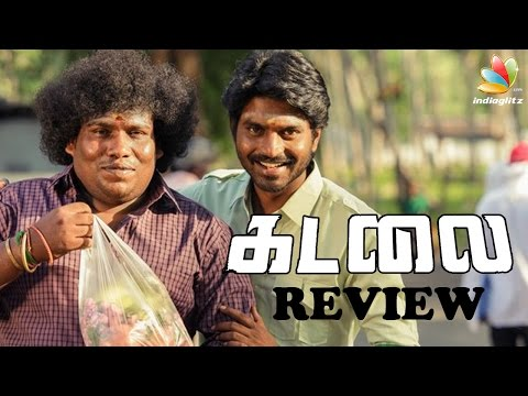 Kadalai Movie Review | Ma Ka Pa Anand, Aishwarya Rajesh, Yogi Babu