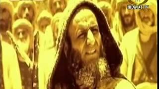BATTLE OF KHYBER IMAM ALI as (Part 1)