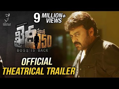 Khaidi No 150 Official Theatrical Trailer || Mega Star Chiranjeevi || V V Vinayak || DSP
