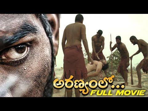 Latest Telugu Full Movie | 2018 Full Movies || Aranyam lo 2018