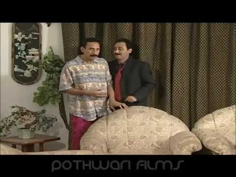 Bhaglool – New Pothwari Drama Full [HD]
