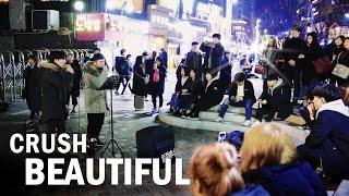 신청곡 시작하자마자 탄성 - 크러쉬(Crush) Beautiful 소름 라이브