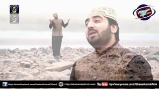 Rabba Mery Haal da Mehram Tu