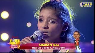 Video All Punjabi Folk songs of Voice Of Punjab Chhota Champ 2 | PTC Punjabi MP3, 3GP, MP4, WEBM, AVI, FLV Agustus 2018