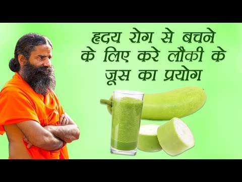 Use of gourd juice to prevent heart disease