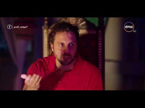 مع هشام ماجد..بيومي فؤاد يحرق مؤلفا صاعدا دون قصد