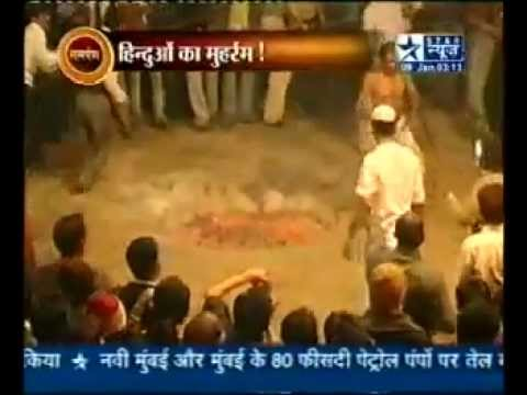 Hinduon Ka Aag Ka Matam 10 Muhhram in Utter Pardesh (India) 2009