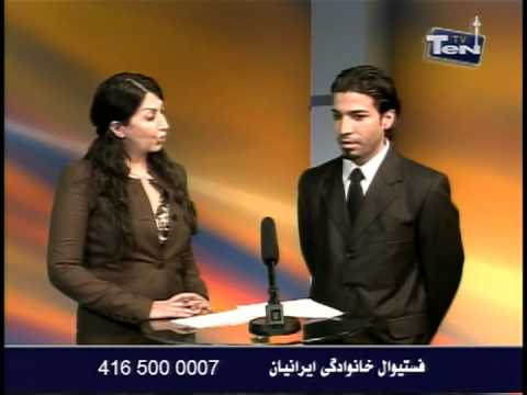 Persian Family Day TV Program 7 - Part 2