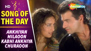 Video Akhiyaan Milaoon Kabhi | Raja Songs | Madhuri Dixit | Sanjay Kapoor | Udit Narayan | Alka Yagnik MP3, 3GP, MP4, WEBM, AVI, FLV Januari 2019
