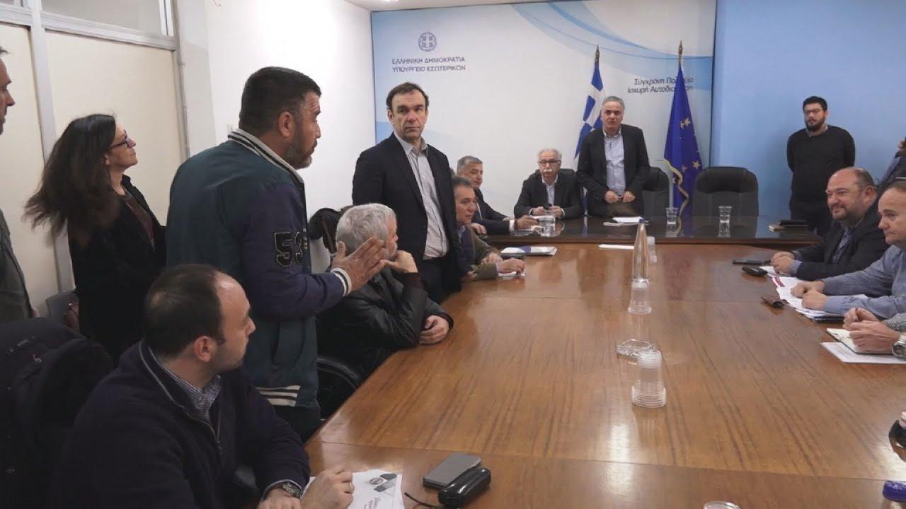 Κοινή συνάντηση συνδικαλιστών με τους υπουργούς Εσωτερικών, Παιδείας και Κοινωνικής Αλληλεγγύης