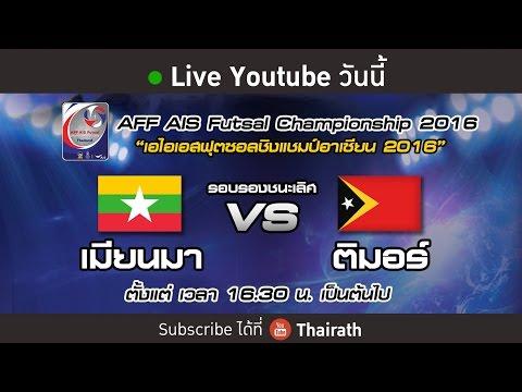 Live : Myanmar VS Timor Leste I AFF Futsal 2016