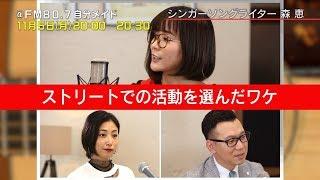 ラジオ「自分メイド」#45本編