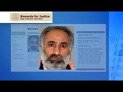 Συρία: Πληροφορίες ότι σκοτώθηκε ο υπαρχηγός του ΙΚΙΛ