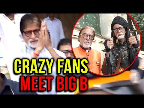 Amitabh Bachchan 76th Birthday | Amitabh Meets And