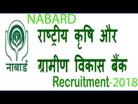 NABARD-Recruitment Notification on 2018 l Assistant Manager l opening, Exam date & Results.
