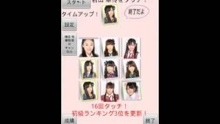 AKB48ゲーム YouTube video