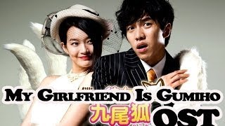 Video My Girlfriend is Gumiho OST Full MP3, 3GP, MP4, WEBM, AVI, FLV April 2018