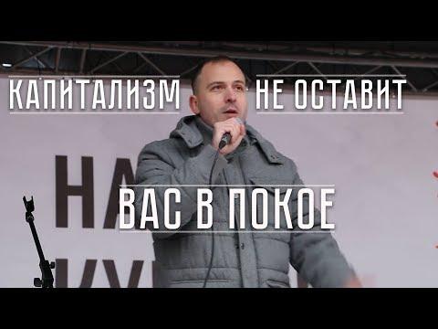 """Агент Госдепа"" К. Семин на митинге 20.01.2019 против передачи Курил"