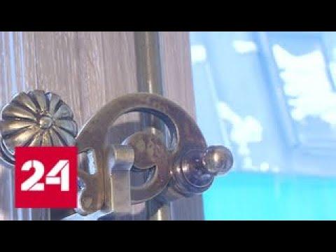 ВМоскве вернули кжизни знаменитый особняк Прове