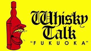 """ウイスキートーク福岡公式動画配信中! -NOW PLAYING ! What is """"WHISKY TALK FUKUOKA"""""""