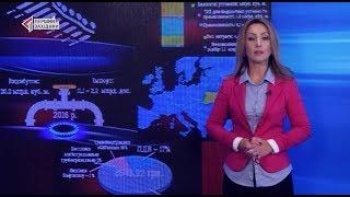 Скільки газу споживають українці і від чого залежить ціна на нього?