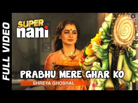 Video Prabhu Mere Ghar Ko Pyaar Karo Official Video HD   Super Nani   Rekha & Sharman Joshi   Devotional download in MP3, 3GP, MP4, WEBM, AVI, FLV January 2017