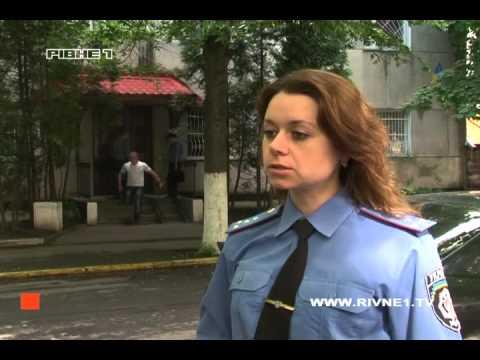 На Рівненщині знайшли зниклу дівчину, яка вийшла з роботи і додому не повернулась [ВІДЕО]