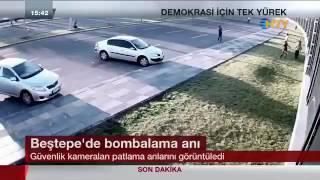 لحظة التفجير المروع أمام قصر الرئاسة بأنقرة