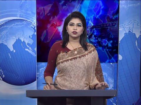 07  PM News || সন্ধ্যা ৭টার সংবাদ || 20 November 2020 || ETV News