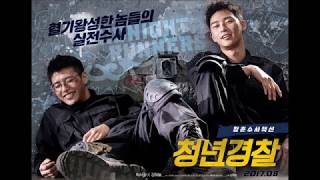 Nonton Midnight Runners  2017    Korean Movie   Theme Music Film Subtitle Indonesia Streaming Movie Download