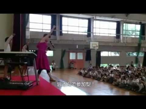 熊本市日吉小学校★茶屋桃子 本物に触れ感性を育む授業